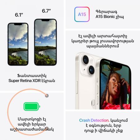 PHILIPS TV LED 65'